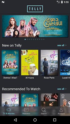 Telly - Watch TV & Movies screenshot 1