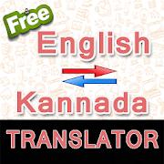 English to Kannada & Kannada to English Translator
