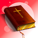 Bible world - Androidアプリ