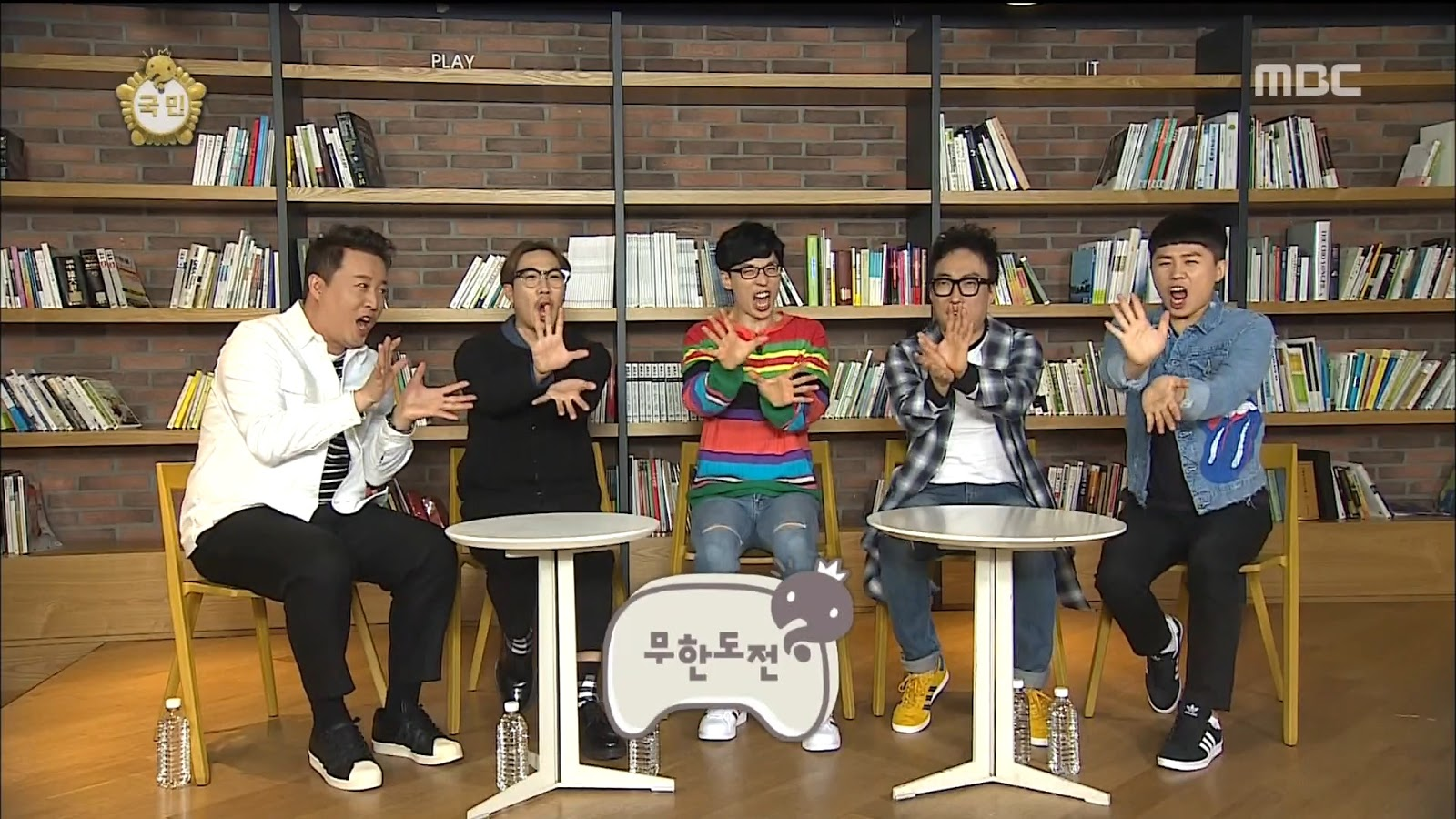 yoo jae suk infinite challenge reunion 3