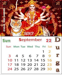 Durga Matha Calendar Themes - Lockscreen - náhled