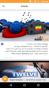 Radio Plus Israel - רדיו פלוס - náhled