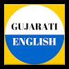 Gujarati à anglophone