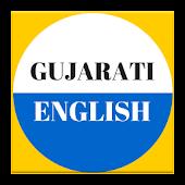 Learn English using Gujarati