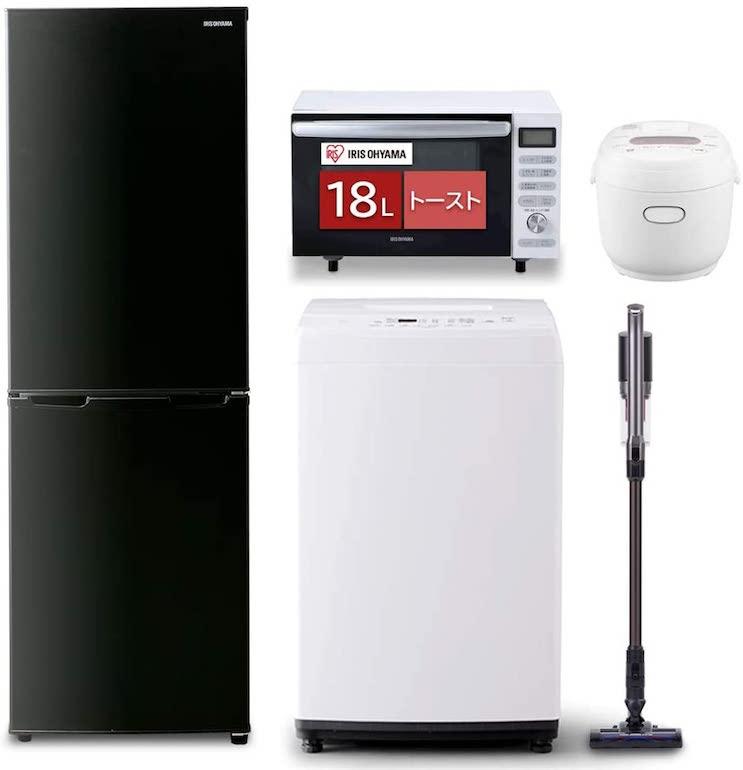 アイリスオーヤマ新生活5点セット買い「冷蔵庫162L」