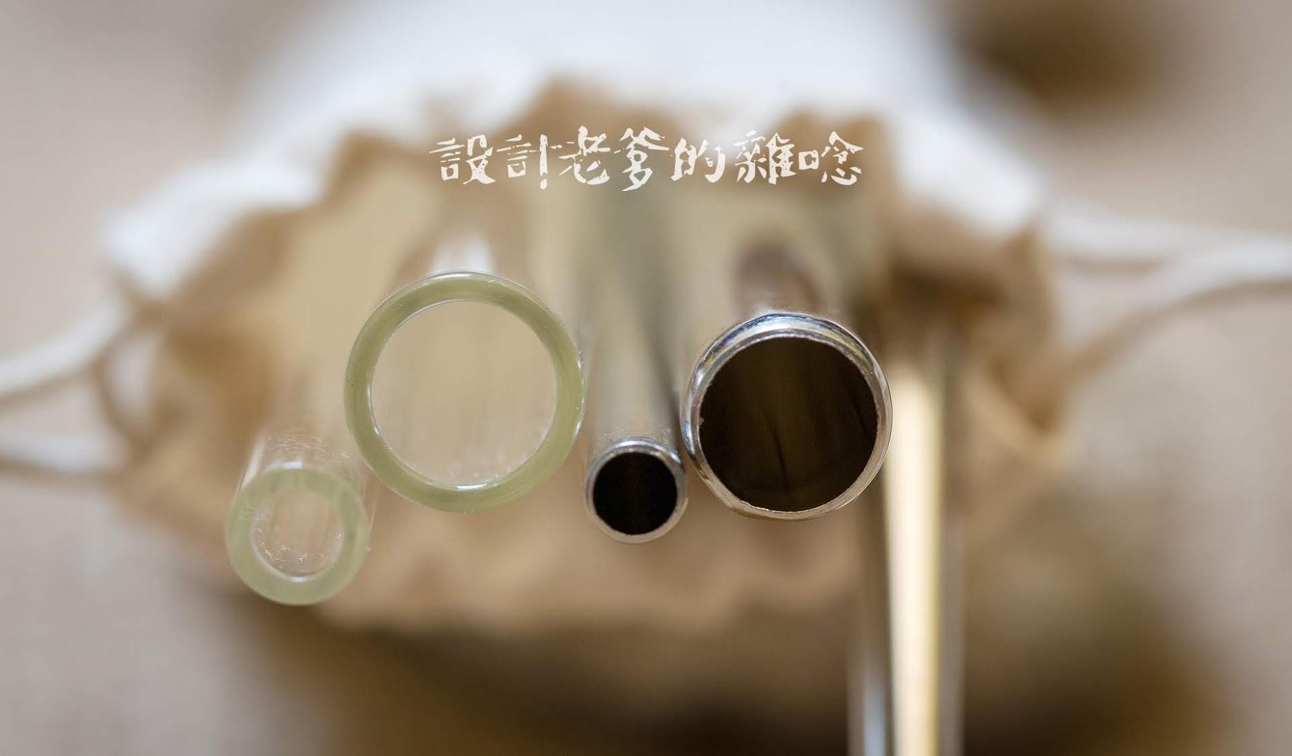 敗個環保小物,透過小東西也能邊用邊愛地球喔!...金金吸管與金金矽膠貼