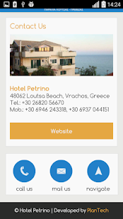 Hotel Petrino- screenshot thumbnail