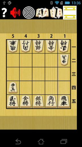 5五将棋|玩棋類遊戲App免費|玩APPs