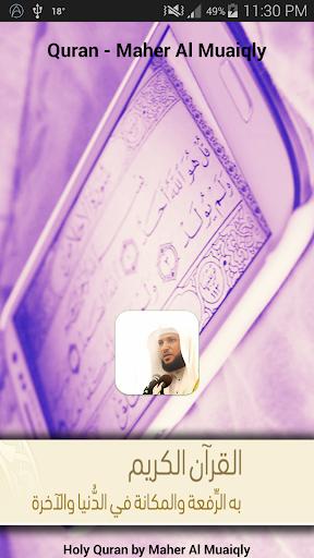 Quran Audio Maher Al Muaiqly