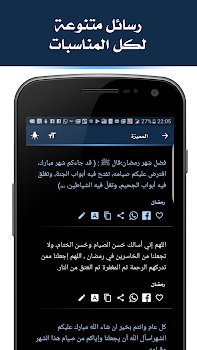 مسجاتي Messages