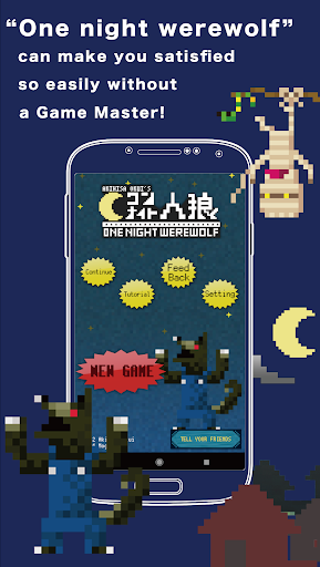 One Night Werewolf for Android 1.3.1 screenshots 1