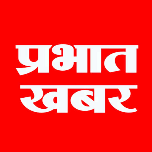 Prabhat Khabar file APK for Gaming PC/PS3/PS4 Smart TV