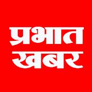 App Prabhat Khabar APK for Windows Phone