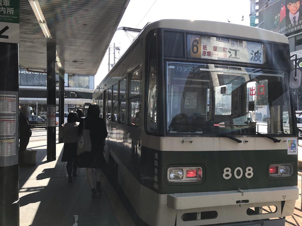 江波行き電車