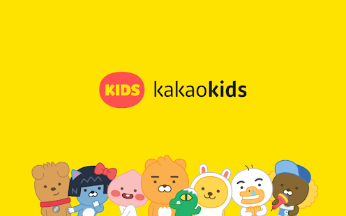 Kakao Kids-Best Fun & Edu App: miniatura de la captura de pantalla
