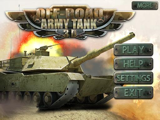 軍隊戰鬥坦克遊戲