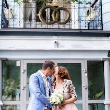 Wedding photographer Liliya Vintonyuk (likka23). Photo of 14.06.2016