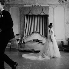Wedding photographer Mikhail Ryakhovskiy (master). Photo of 21.05.2018