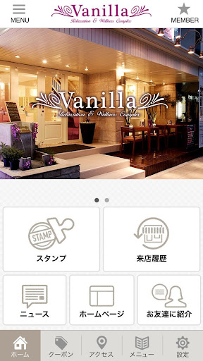 Massage Spa Vanilla JP
