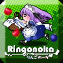 Ringonoka icon