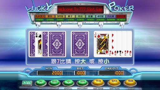 777u64b2u514b5PK apkmr screenshots 5