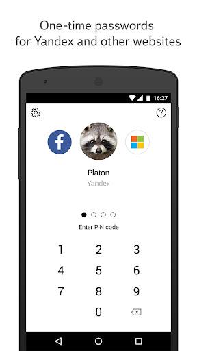 Yandex.Key – your passwords screenshot 1