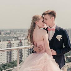 Wedding photographer Milena Filina (MilenaFilina). Photo of 31.12.2016
