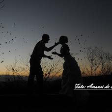 Wedding photographer AMAURI SOUZA (amauridesouza). Photo of 19.02.2016