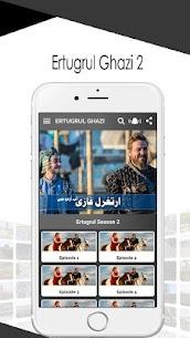 NTube: Ertugrul Ghazi All Seasons in Urdu HD 6