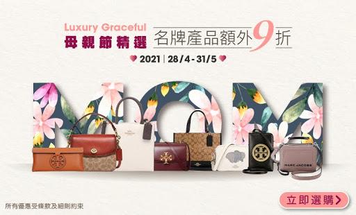 LG母親節精選名牌產品額外9折_760x460.jpg