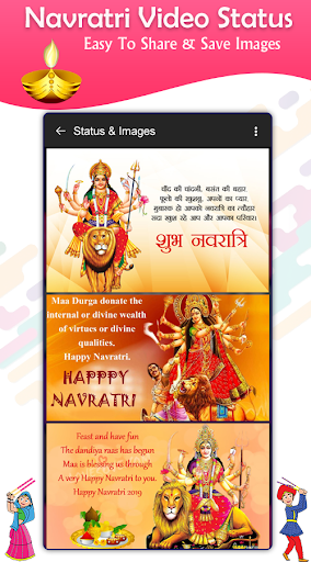 Navratri Video Status screenshot 4