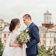 Wedding photographer Ekaterina Belozerceva (Usagi88). Photo of 05.11.2017
