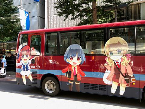 北海道バスフェスティバル2019_16 沿岸バス「ほっと号」_02