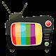 التلفزيون العربي | Arabic TV