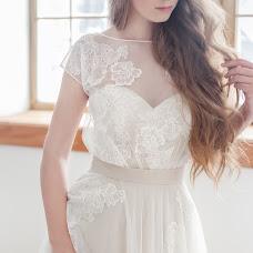 Wedding photographer Anastasiya Sukhova (AnastasiaSuhova). Photo of 02.05.2016