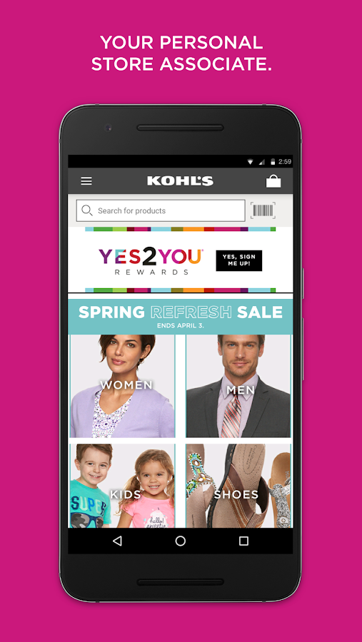 Kohl's- screenshot