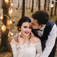 Wedding photographer Darya Taynova (Tainova4U). Photo of 02.05.2017