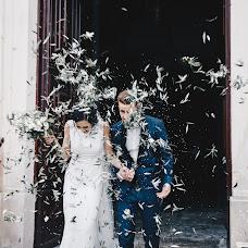 Wedding photographer Guilherme Pimenta (gpproductions). Photo of 19.06.2018