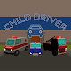Download Child Driver - 어린이 드라이버 For PC Windows and Mac