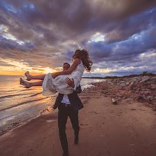 Wedding photographer Elya Butuzova (ElkaButuzova). Photo of 09.06.2018