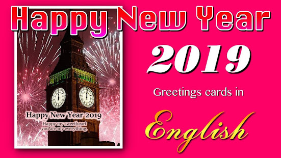 happy new year sms greeting cards 2019