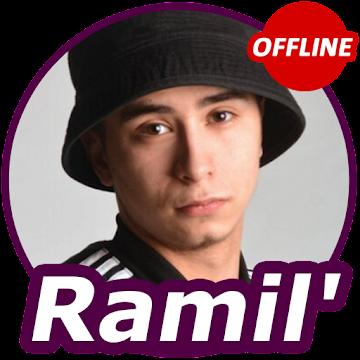 RAMIL' (РАМИЛЬ АЛИМОВ) - Новые и лучшие песни!