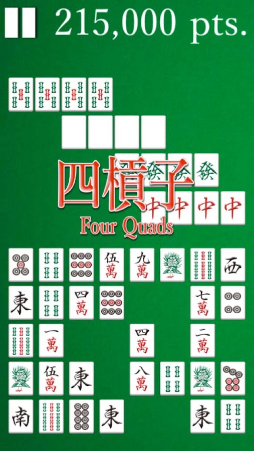 Puzzle Mahjong- screenshot