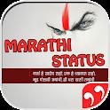 2016 Marathi Status,Shayari icon