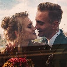 Wedding photographer Karina Natkina (Natkina). Photo of 30.10.2018