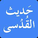 Hadith Qudsi icon