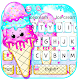 Galaxy Tasty Ice Cream Keyboard (app)