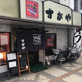 埼玉県・蕨市が誇る老舗の鰻屋「蕨東口 すがや」が誇る人気ナンバーワンメニュー焼肉定食とは?