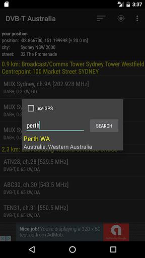 DVB-T Australia 1.09 screenshots 5