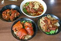 岡山公園豬腳麵牛肉麵(大社店)